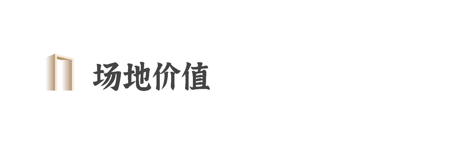 大主题-08.png