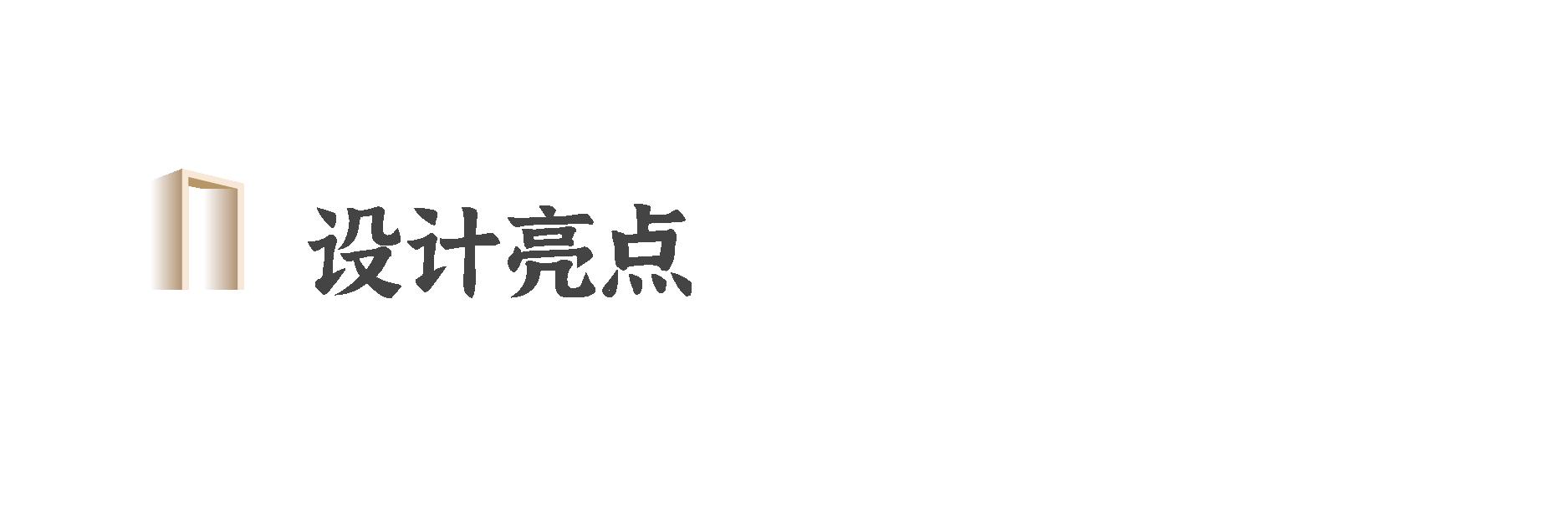 大主题-13.png