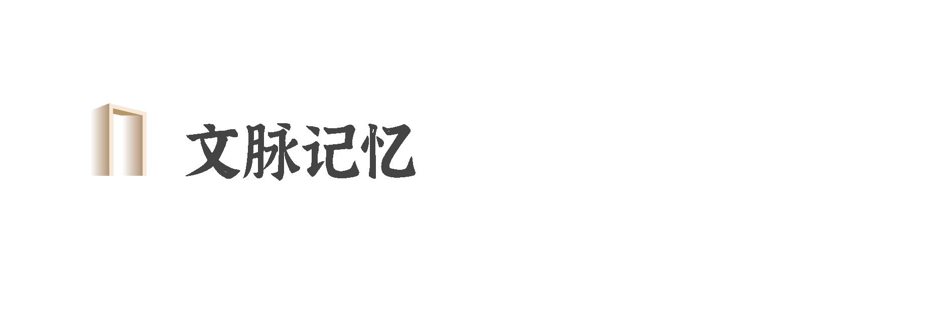 大主题-06.png