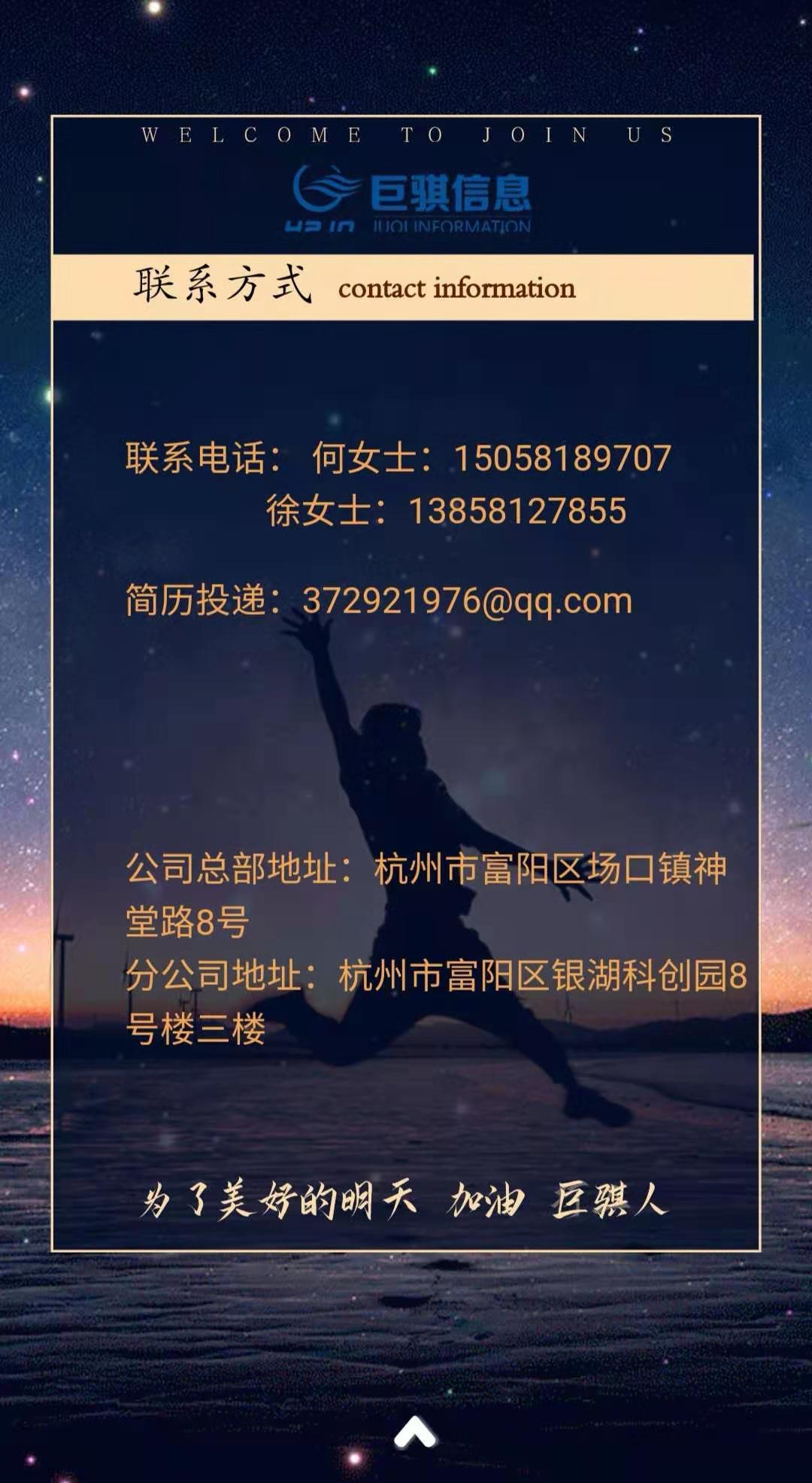 16c355f45c911fe8e52d7885b64c1d1.jpg