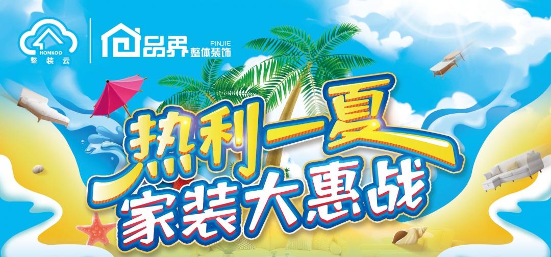 微信公众号封面_看图王.jpg