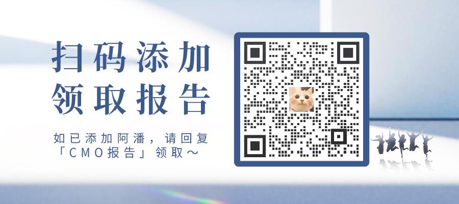 默认标题_横版二维码_2021-08-10-0.png