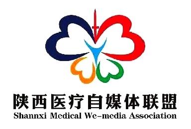 陕西医疗自媒体联盟logo.jpg
