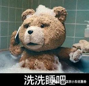 东小店南少:京东东小店赚钱攻略!新手零基础教程!插图4