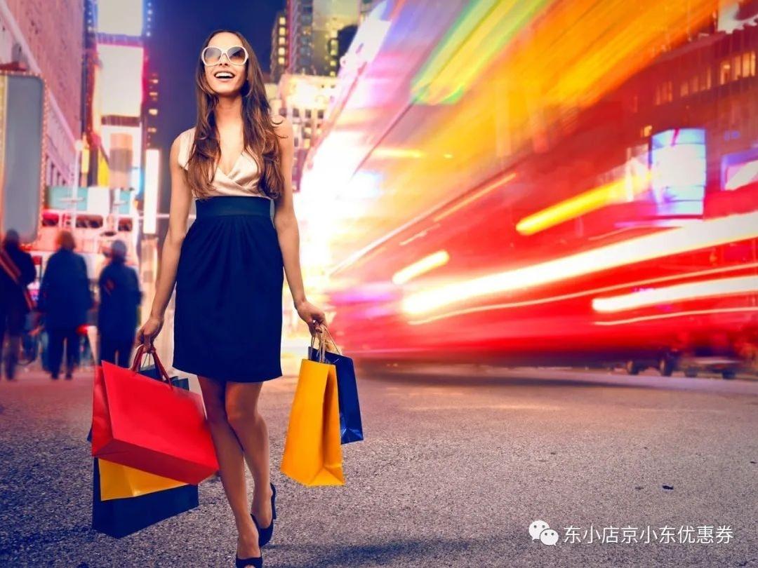 东小店南少:揭秘京东内购群为什么便宜的原因,京东内购群群主赚佣金靠什么?