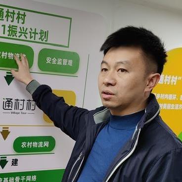 """""""通村村""""农村客运服务软件创始人罗永安在介绍其运营模式(11月9日摄)。 新华社.jpg"""