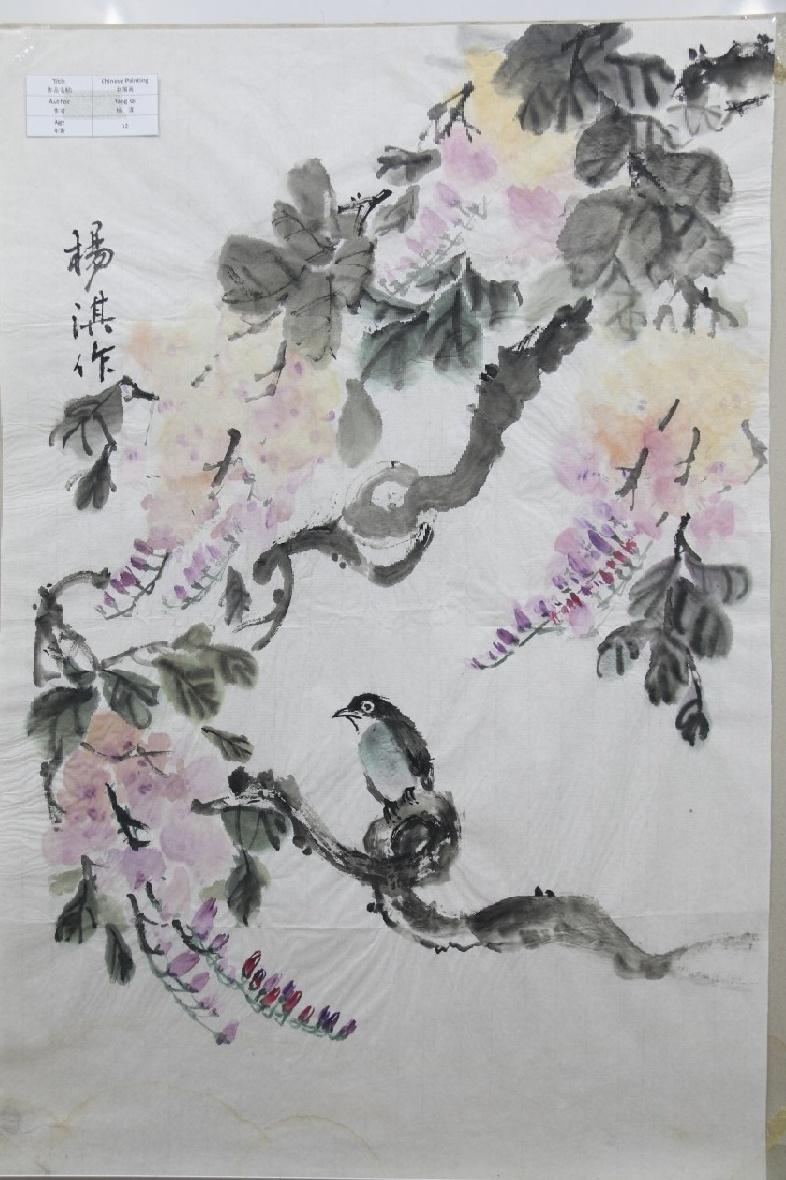 国画 杨淇 12.JPG