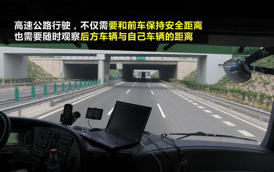 老司机总结的经验千赢游戏官网手机版调节和安全行车