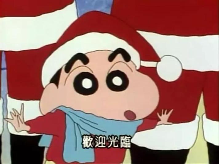 最全圣诞文案合集(建议收藏)