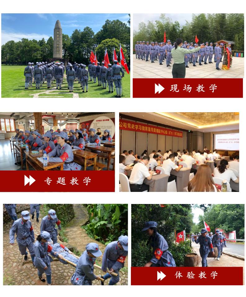 副本_福建7天_自定义px_2021-07-29-0.png