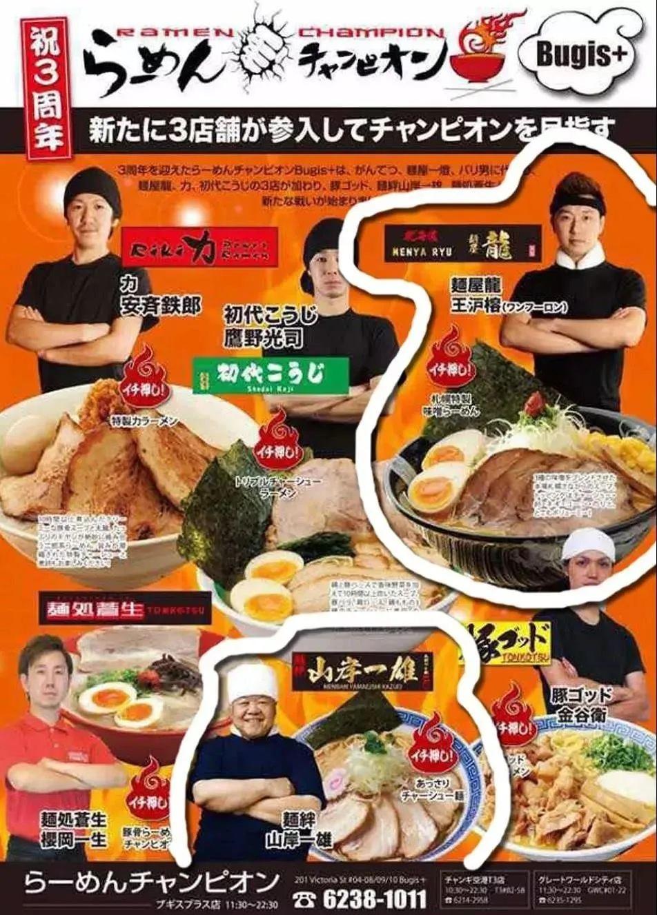 69.9元抢【一豚轩】原价162元双人餐来自日本博多的豚骨拉面,十六小时精心熬制,只为这一口温润醇厚! 无需预约,周末节假日通用