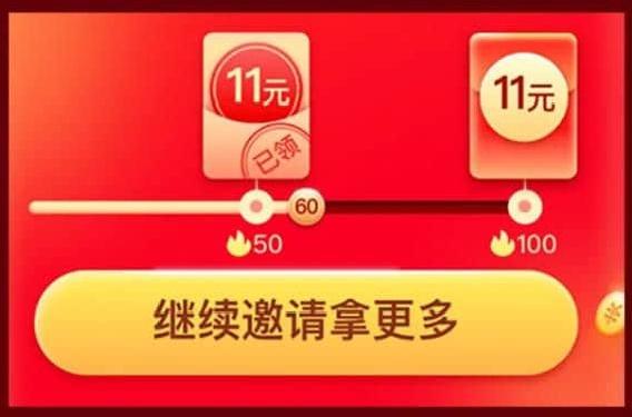 东小店南少:京享红包带你玩转京东年货节,佣金不止翻十倍!插图4