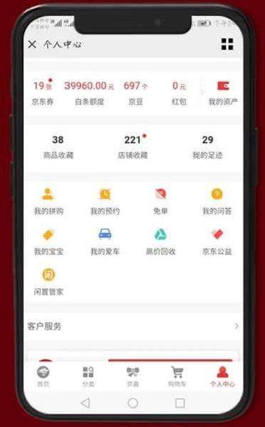 2021年双11红包京东双十一红包京享红包最新抢红包攻略京东活动互助插图7