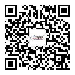 北大青鸟东莞金码校区2021年春节放假通知