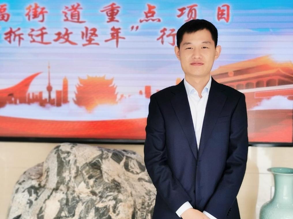 山东元序律师事务所