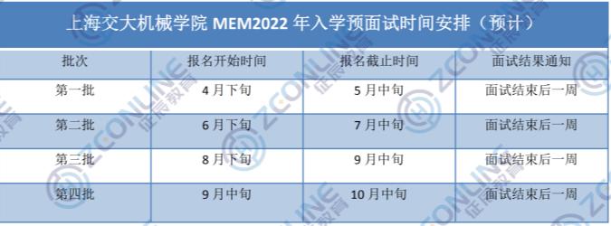 QQ截图20210120140844.png