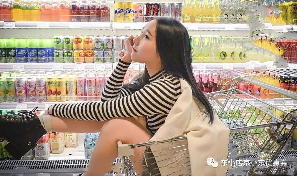东小店南少:这届00后小姑娘东小店微信卖货赚钱日入600?